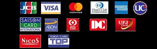 決済方法・対応クレジットカード